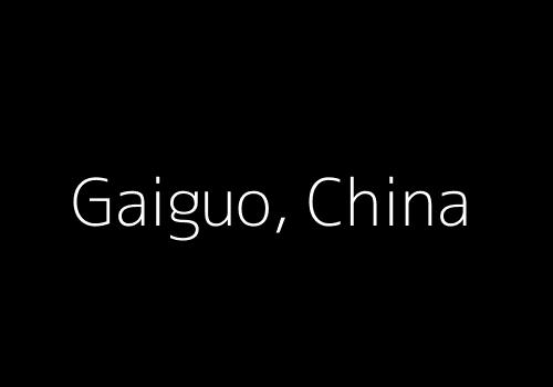 Dummy image for text 'Gaiguo, China'. Banner Size: 500 x 350