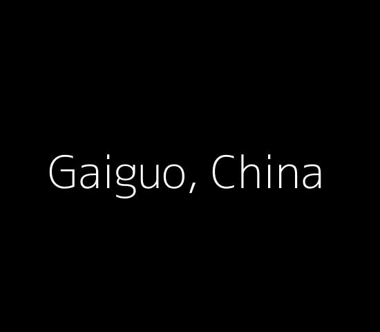 Dummy image for text 'Gaiguo, China'. Banner Size: 550 x 480