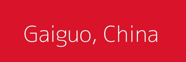 Dummy image for text 'Gaiguo, China'. Banner Size: 600 x 200