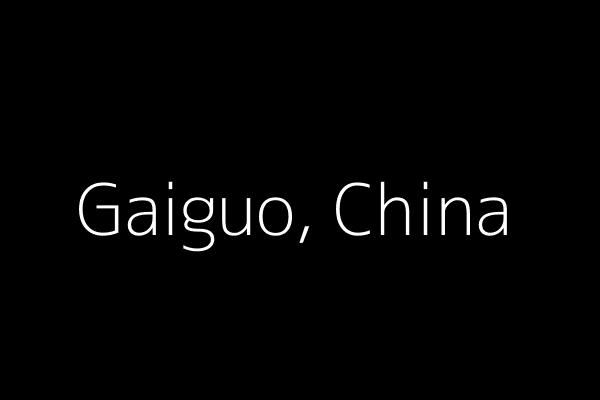 Dummy image for text 'Gaiguo, China'. Banner Size: 600 x 400