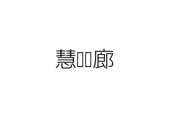 臺中市大雅區大雅里雅環路2段65號