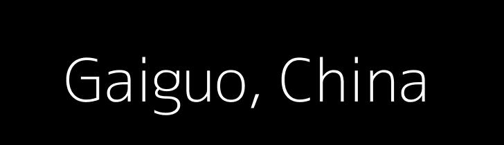Dummy image for text 'Gaiguo, China'. Banner Size: 728 x 210